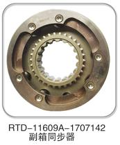 副箱同步器RTD-11609A-1707142/RTD-11609A-1707142