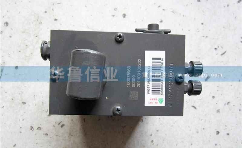 HOWO舉升泵WG9719820001/WG9719820001