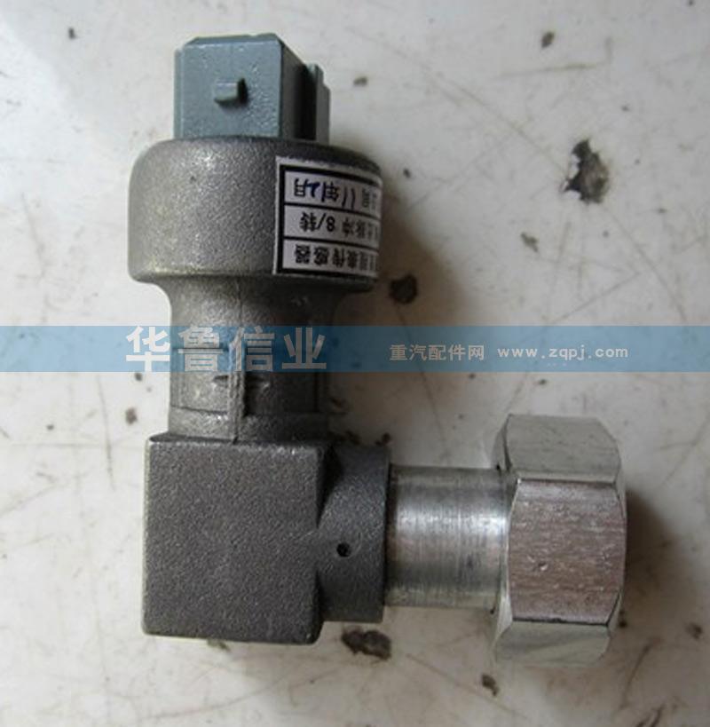 里程表传感器(欧曼)IB24937680304/IB24937680304
