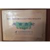 青州建富齿轮济南代理商(量大优惠)AZ9231320913