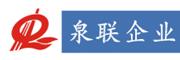 泉联企业-恒亦重卡