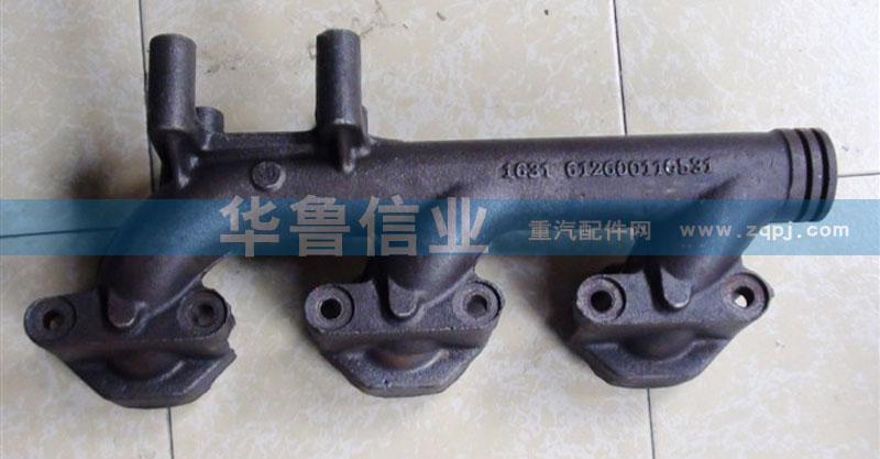 612600110531排气支管/612600110531