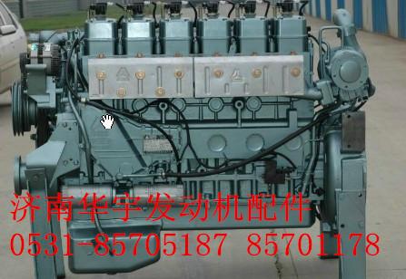 重汽天然气配件/重汽