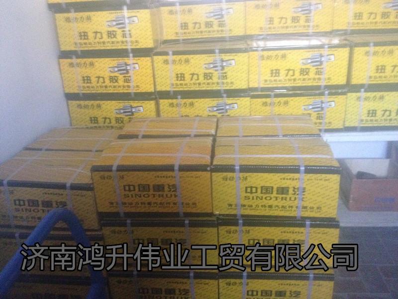【青岛力特】推力杆胶芯诚邀区域唯一经销商合作/AZ9631521175