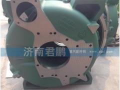 济南君鹏供应飞轮壳VG1500010012