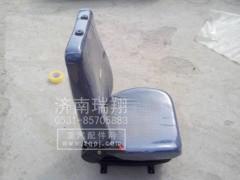 重汽豪卡主座椅WG1682516001