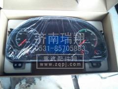 重汽HOWO组合仪表WG9716580025