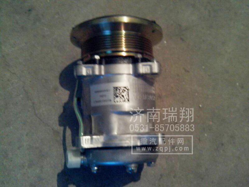 重汽HOWO压缩机WG1500139006/WG1500139006
