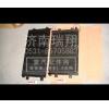 重汽HOWO冷凝器WG1642820047