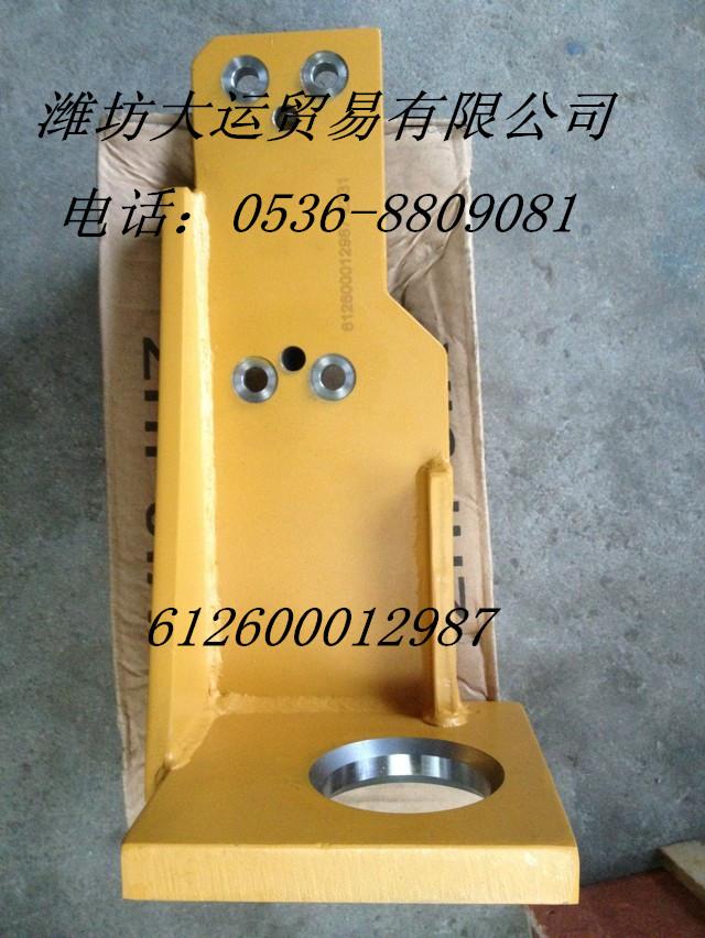 612600012987支架/612600012987