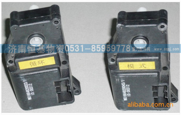 HOWOA7转向器WG1664820033/WG1664820033