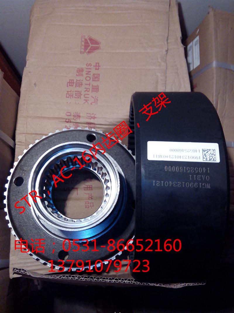 STR,AC-16内齿圈支架99012340021/99012340021