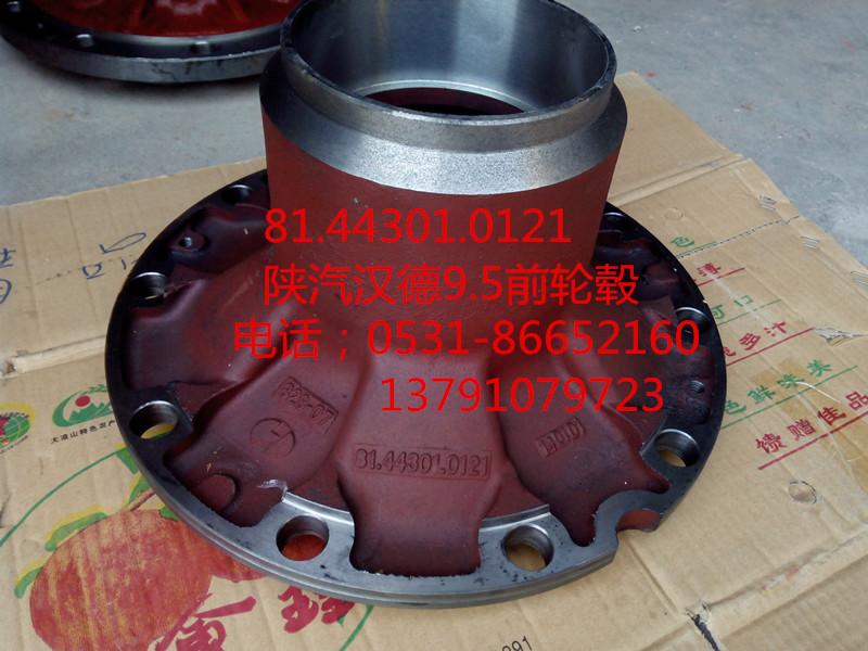 F3000前轮毂DZ9100410320/DZ9100410320