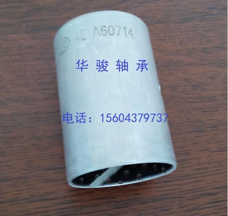 一汽 解放 转向节衬套/3001026-4E