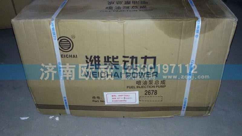 潍柴P10高压油泵 无锡威孚/612601080384