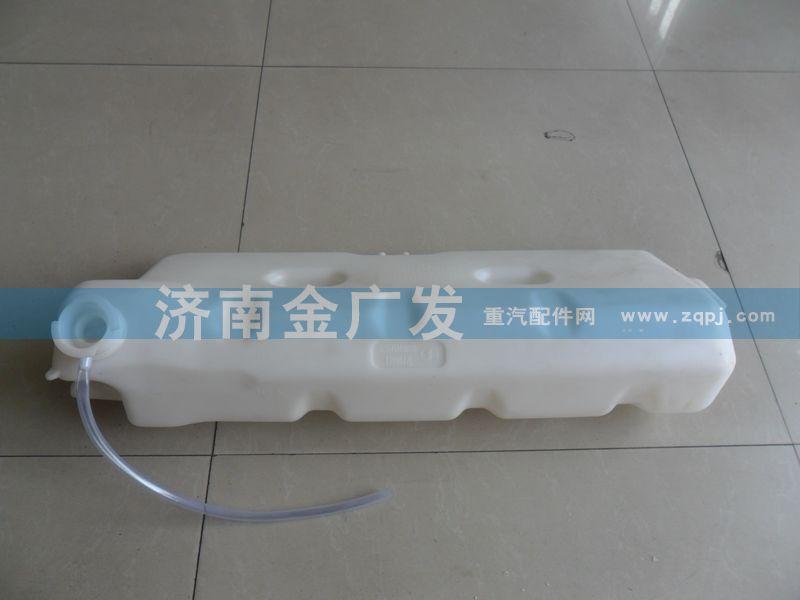 95259450100 膨胀水箱 前置 德龙F3000/DZ95259450100