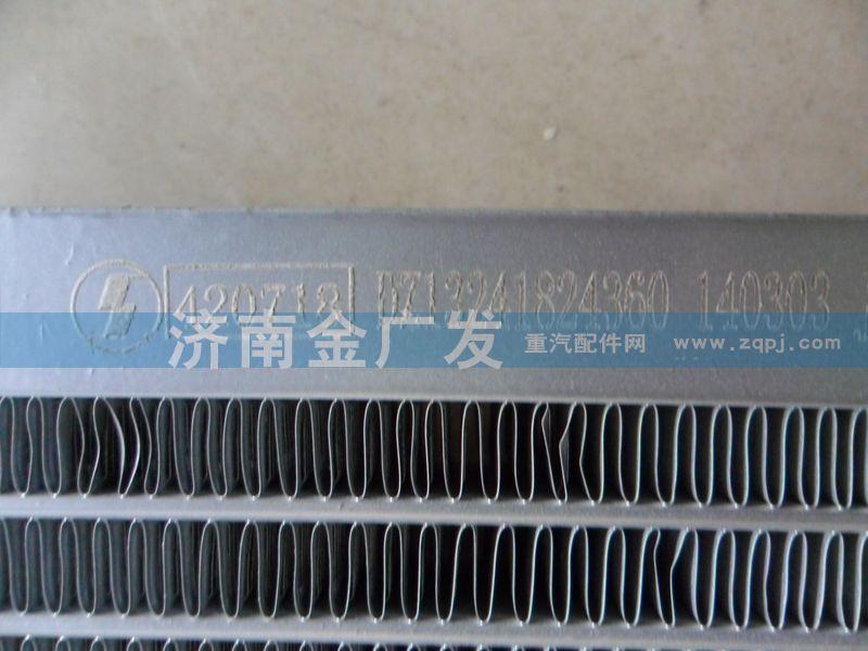 DZ13241824360 陕汽德龙M3000冷凝器/DZ13241824360