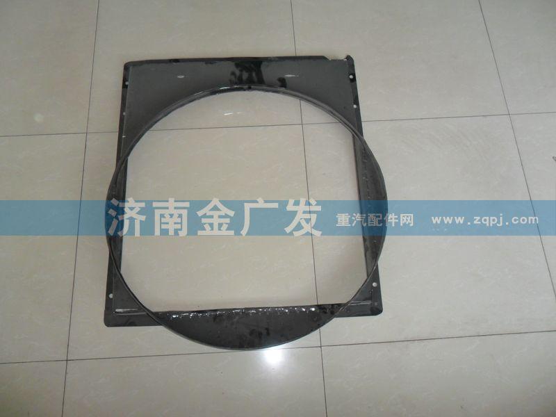 DZ91259536020 风扇护风圈 M3000/DZ91259536020