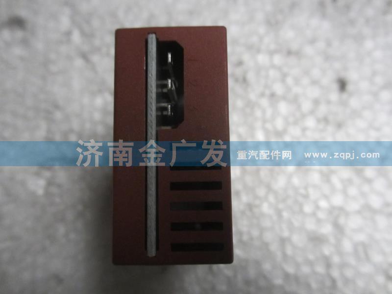 81.25907.0225灯光亮度翘板开关【陕汽重卡配件】/81.25907.0225