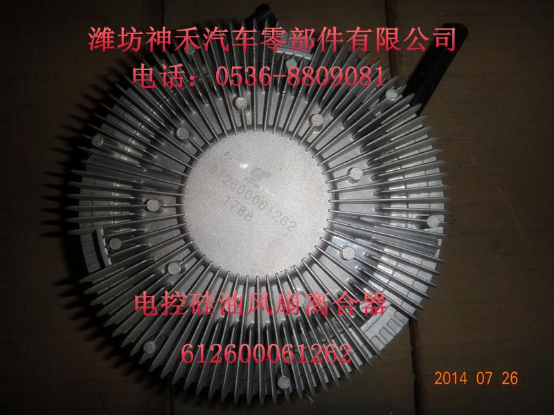 硅油风扇离合器612600061262/612600061262