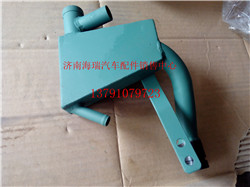VG1557010015油气分离器/VG1557010015