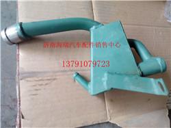 VG1095010020A油气分离器/VG1095010020A