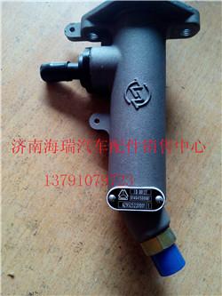 重汽豪瀚 9525230001离合器总泵/AZ9525230001