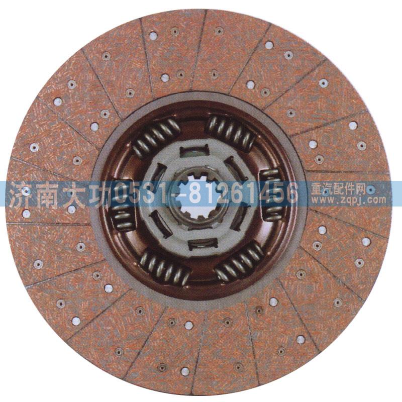 重汽杭发拉式430W8T金钻(小盘直径210)离合器片/