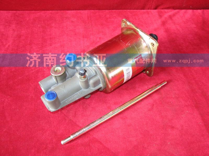 Operating cul離合器助力缸/WG9719230030