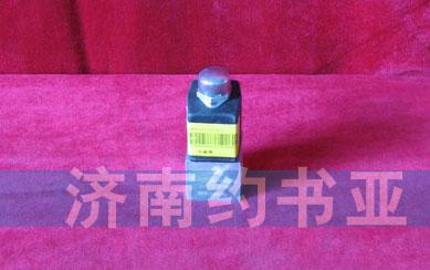 soienord valve WG9100710008电磁阀/WG9100710008