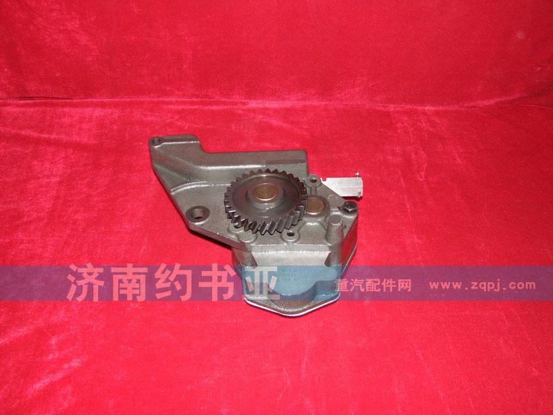 45mm加寬機油泵VG1500070021/VG1500070021