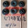 潍柴发动机WP12气门弹簧上座612630050014