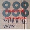 潍柴WP12发动机气门弹簧下座612630050019