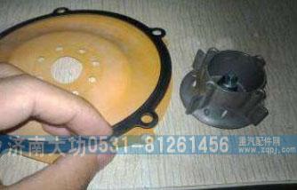 重汽杭发VG1095110201混合气膜片/VG1095110201