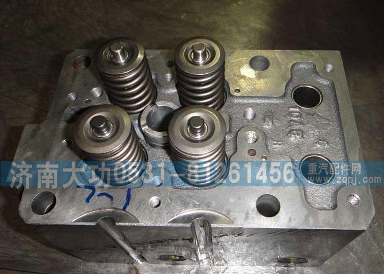 重汽杭发VG1238040001 汽缸盖总成/VG1238040001