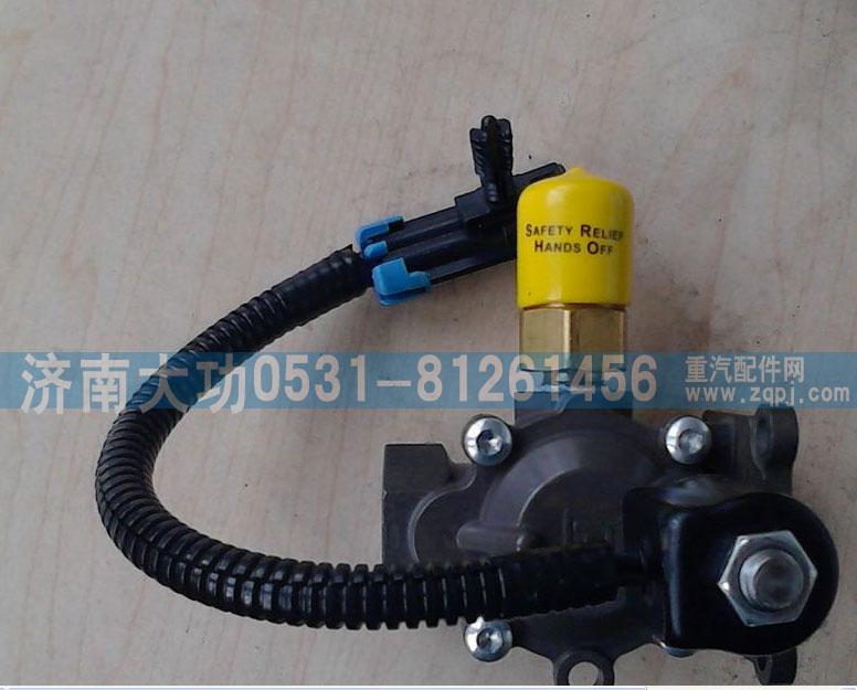 beplay网页版登录杭发VG1238110125新式低压电磁阀总成/VG1238110125