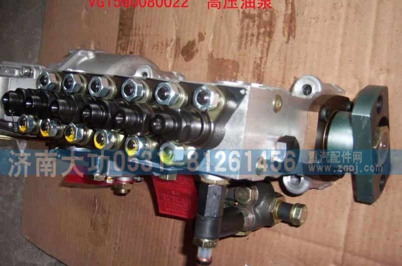 beplay网页版登录杭发VG1560080022高压油泵/VG1560080022