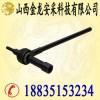 特供增扭器 ZNQ-4型、ZNQ-3型