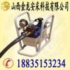 特供QYB系列气动液压泵