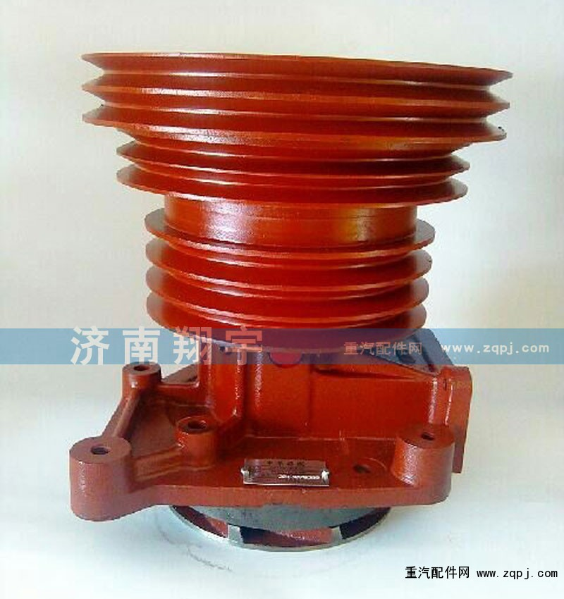 WD615水泵总成AZ1500060050/AZ1500060050
