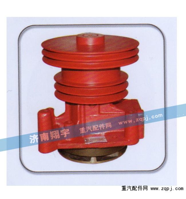 水泵612600060134/612600060134