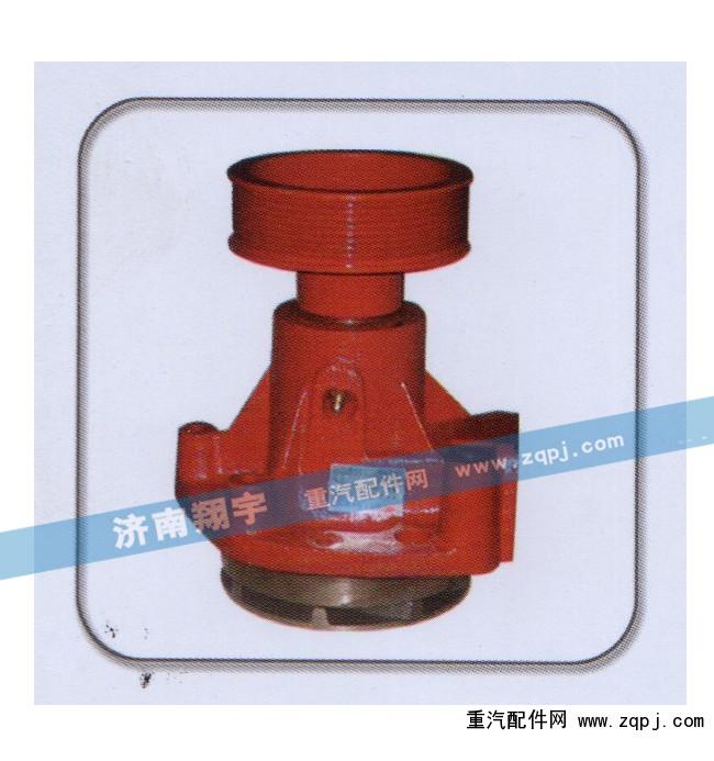 水泵612600060338/612600060338