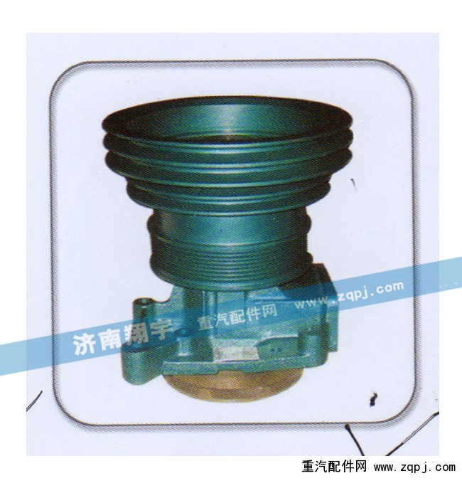 水泵VG1500069055/VG1500069055