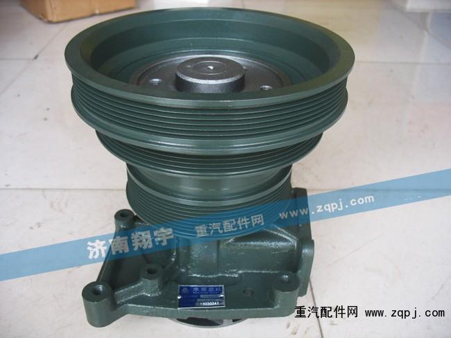 水泵总成VG150060051/VG150060051