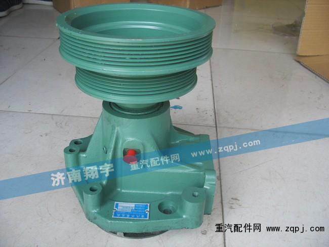 水泵总成VG1062060010/VG1062060010