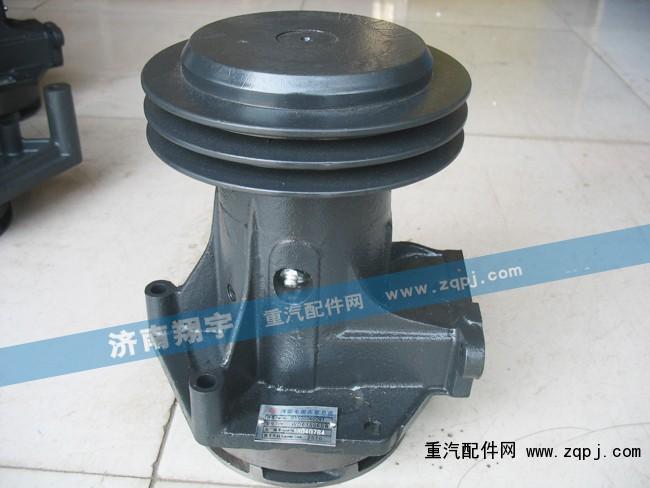 潍柴专用水泵总成61500060091/61500060091