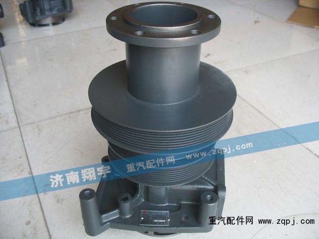 潍柴专用水泵总成612600060465/612600060465