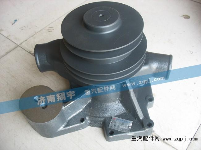 潍柴专用水泵总成612600060996/612600060996