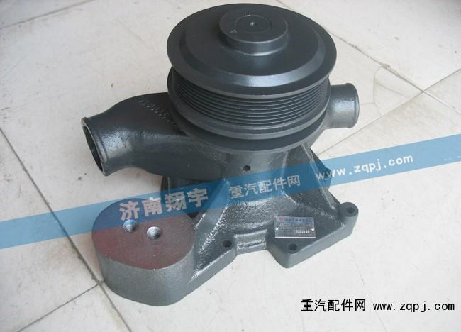 潍柴专用水泵总成612600061426/612600061426