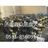 平衡轴带支架(整体焊接)CZ9100520004